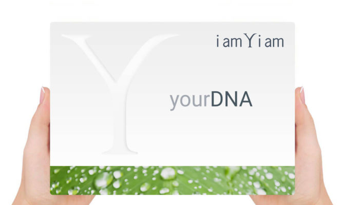 DNA testing for health and fitness